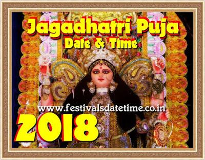 2018 Jagadhatri Puja Date & Time in India, जगद्धात्री पूजा 2018 तारीख और समय , জগদ্ধাত্রী পূজা ২০১৮ তারিখ এবং সময়