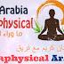 "رمضان كريم مع  ""Metaphysical Arabia"""