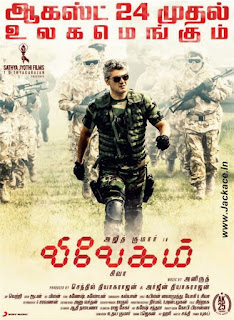 Vivegam First Look Poster