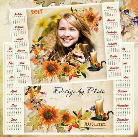 Kalender 2017 PSD Bingkai Bunga Cantik