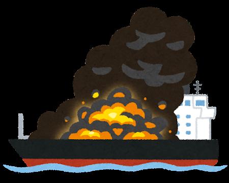 タンカーの事故のイラスト