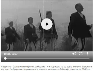 http://alfa.mk/Upload//Video/Krstic_-_CAMI_Albanija_15_07_201871517580.mp4