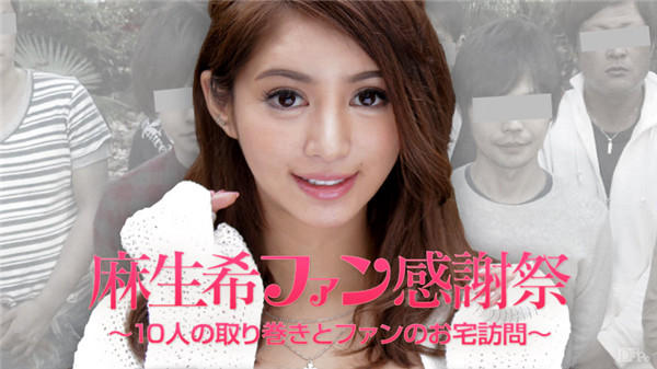 050716-155 – Nozomi Asou