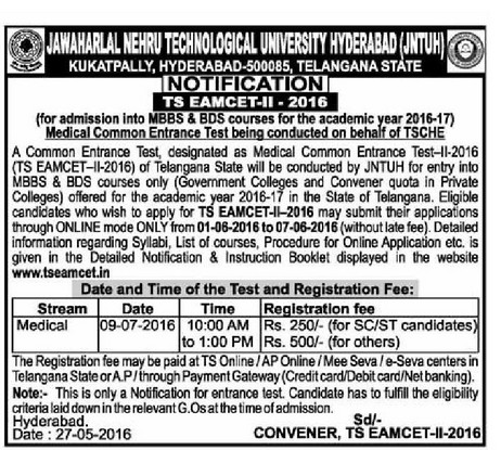 TS EAMCET 2 Online Application Medical Notification Apply Last Date