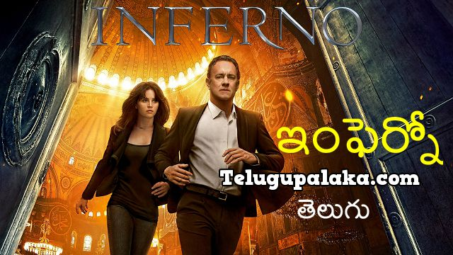 Inferno (2016) Telugu Dubbed Movie