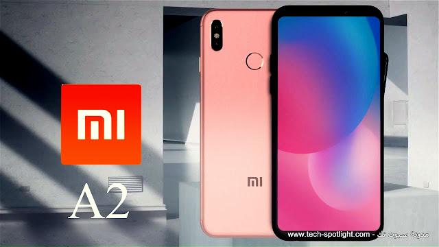 سعر ومواصفات ومميزات وعيوب هاتف Xiaomi Mi A2