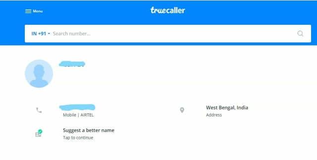معرفة اسم المتصل بدون برنامج من خلال الرقم عن طريق النت