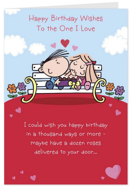 Funny Birthday Wishes   Quotes   Messages and Images for Your Cute Boyfriend