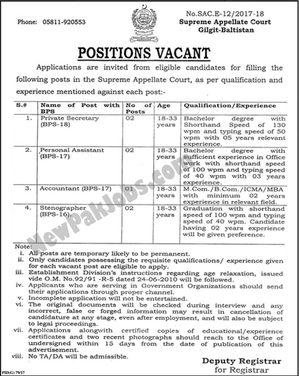 Supreme Appellate Court Gilgit Baltistan Latest Jobs Today