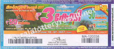 kl result yesterday,lottery results, lotteries results, keralalotteries, kerala lottery, keralalotteryresult, kerala lottery result, kerala lottery result live, kerala lottery results, kerala lottery today, kerala lottery result today, kerala lottery results today, today kerala lottery result, kerala lottery result 19.7.2017 monsoon-bumper lottery br 56, monsoon bumper lottery, monsoon bumper lottery today result, monsoon bumper lottery result yesterday, monsoonbumper lottery br56, monsoon bumper lottery 19.7.2017