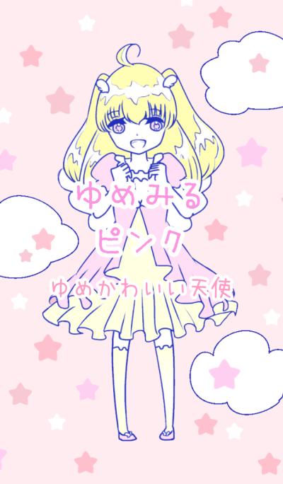 Dream pink stellar angel