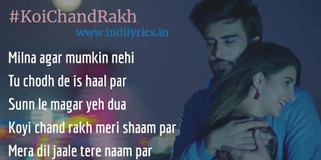 Koi Chand Rakh Mere Shaam Par OST | Rahat Fateh Ali Khan | Full Song Lyrics with English Translation and Real Meaning
