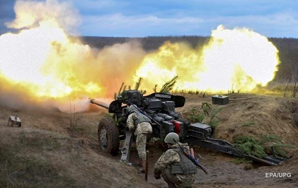 ООС: Українська армія застосувала великий калібр
