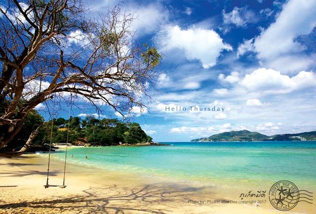 หาดพาราไดส์ ภูเก็ต, Paradise Beach Phuket.