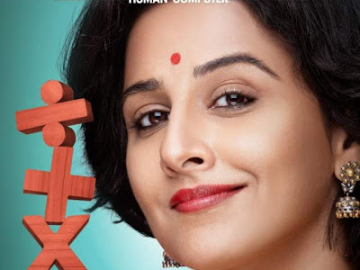 Movie: Shakuntala Devi (2020) (Download Mp4)