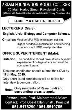 Lecturers, Office superintendent Required in Aslam Foundation Model College Rawalpindi Cantt