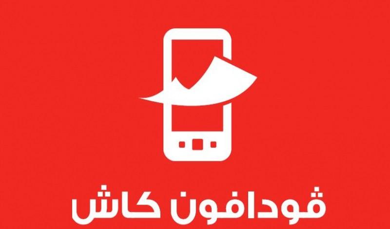 شراء دومين .com بسعر 1$ عبر فودافون كاش فقط