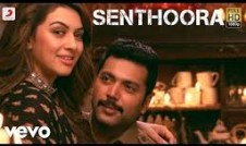 Senthoora new song Bogab Best Tamil movie Song 2017 week