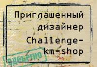 http://challenge-km-shop.blogspot.de/2015/11/77-1312.html