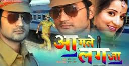 Aa Gale Lag Jaa-Bhojpuri Movie Satr casts, News, Wallpapers, Songs & Videos