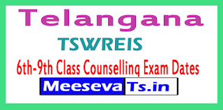 TSWREIS 6th-9th Class Counselling Exam Dates