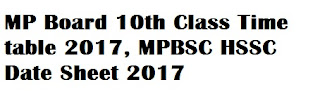 MP Board HSSC Time table 2017