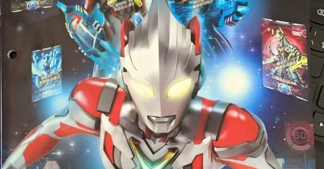 Konrez Tampilan Pertama Ultraman X