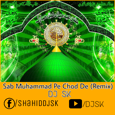 DJ Shahid Productions' _ '(S  K ) Khajuraho: Sab Muhammad Pe Chod De