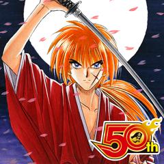Rurouni Kenshin J50th