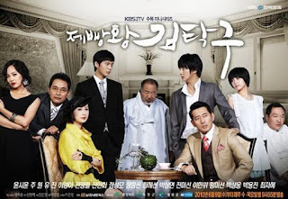 Sinopsis Drama Korea King Of Baking Episode 1- Tamat Terakhir Lengkap
