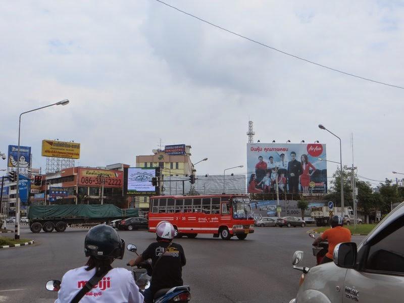 Перекресток в Сураттани