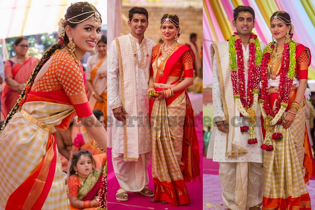 Manohar Naidu's Son Wedding