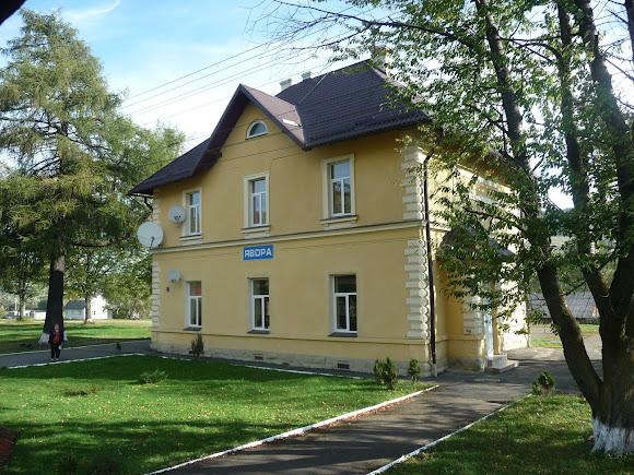 Явора. Львівська область. Залізничний вокзал