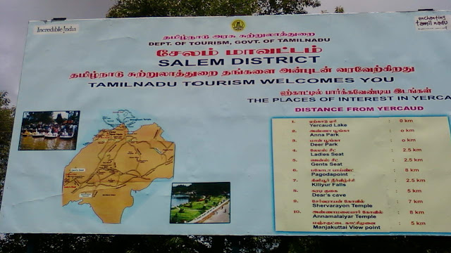 Tourist Places in Salem