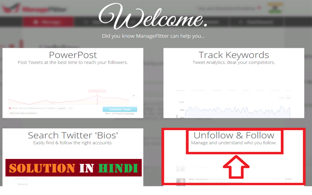 unfollow one click all twitter non-followers - www.solutioninhindi.com