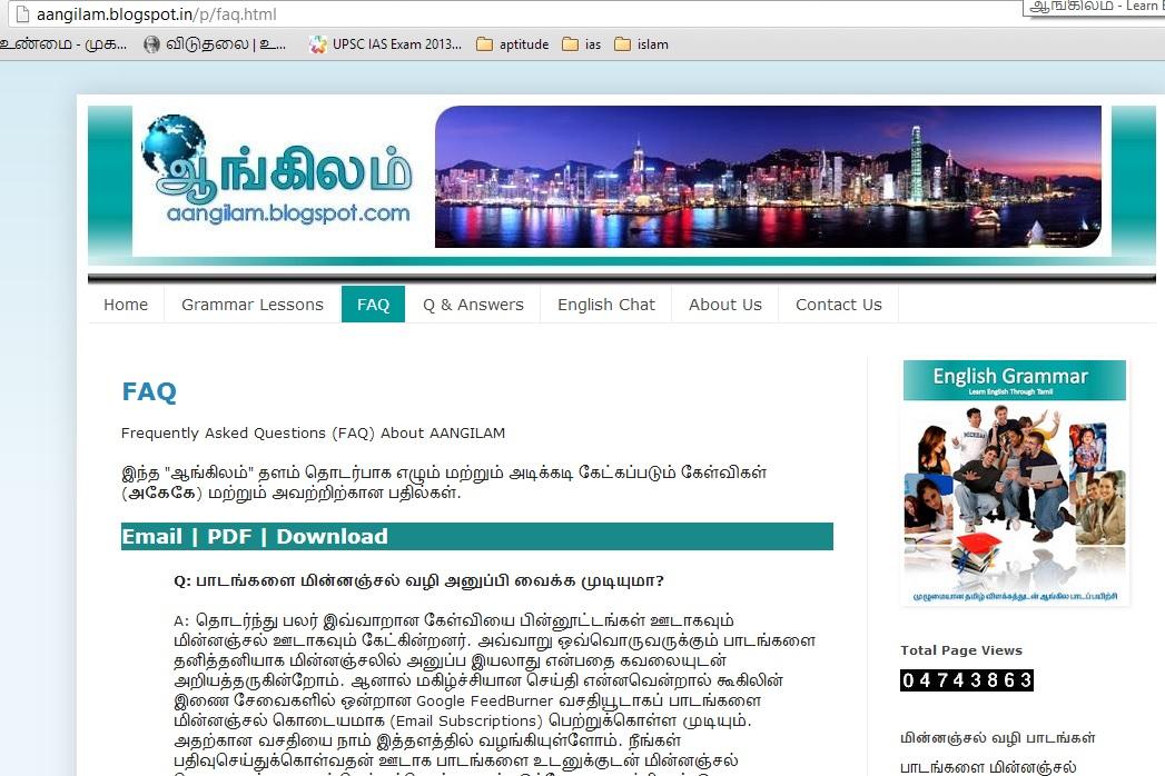 aangilam blogspot com