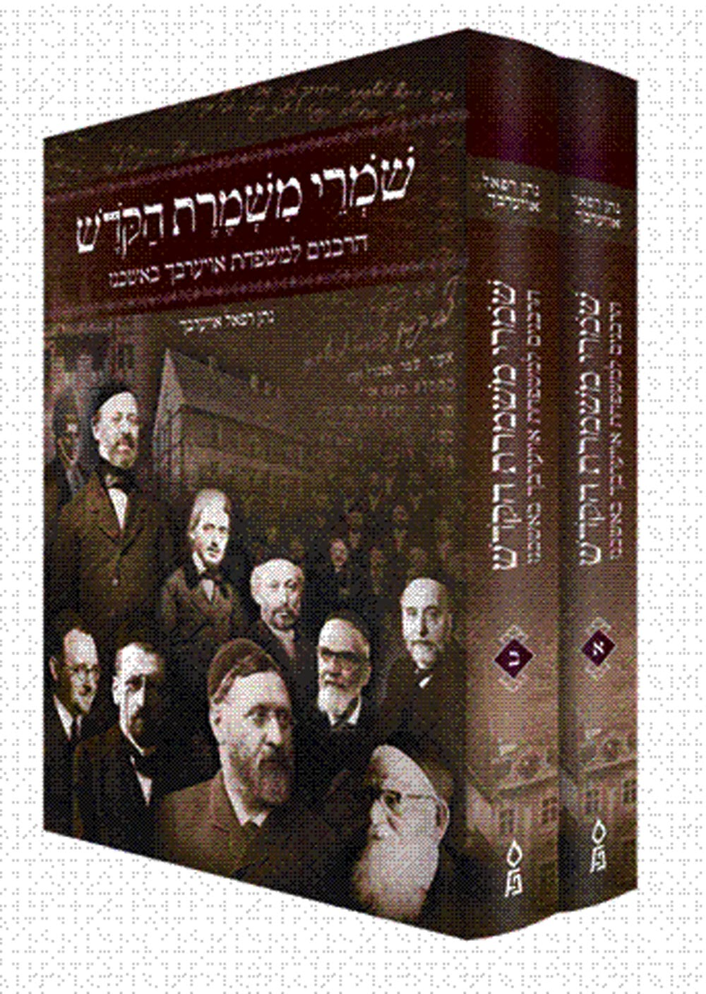 "3fb7f61e1eeb This book is devoted to the Auerbach family, which was one of the great  rabbinic families in Germany. They were the ""A"" in what was known as the  ABC ..."