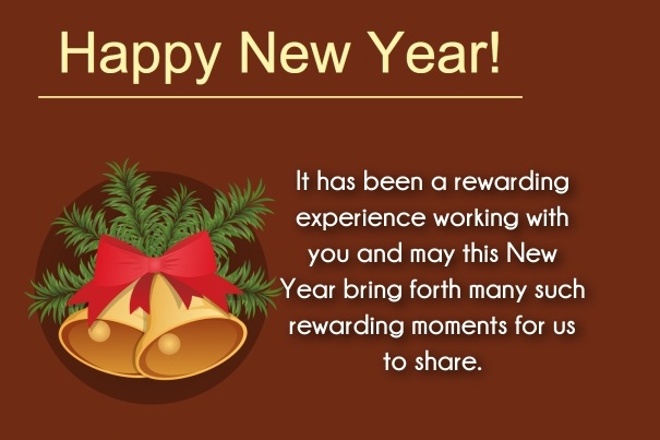 happy new year greetings name