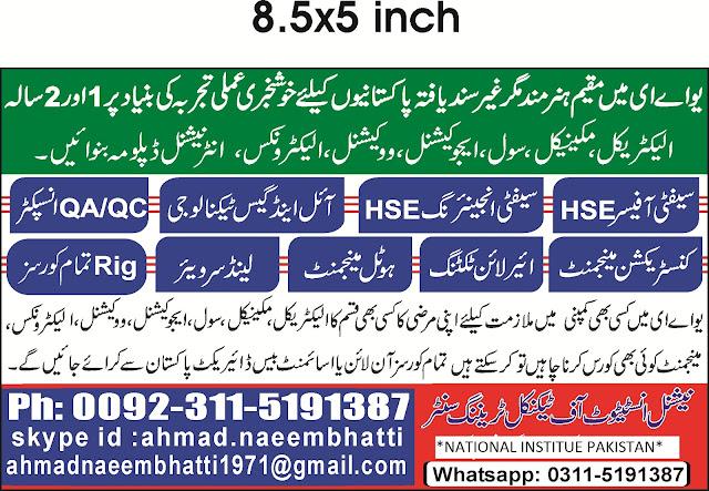 nebosh-diploma-in-Pakistan