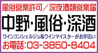 http://www.omisejiman.net/ishikawajimusyo/service16088.html