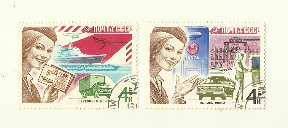 mizan matawang dan setem: Stamps And Old Post Cards Of Soviet Union