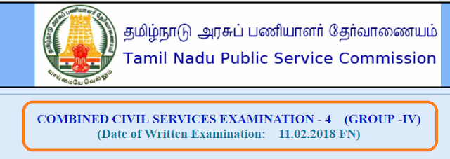 TNPSC Group 4 2018 - Results Published Today - Check Your Reslts