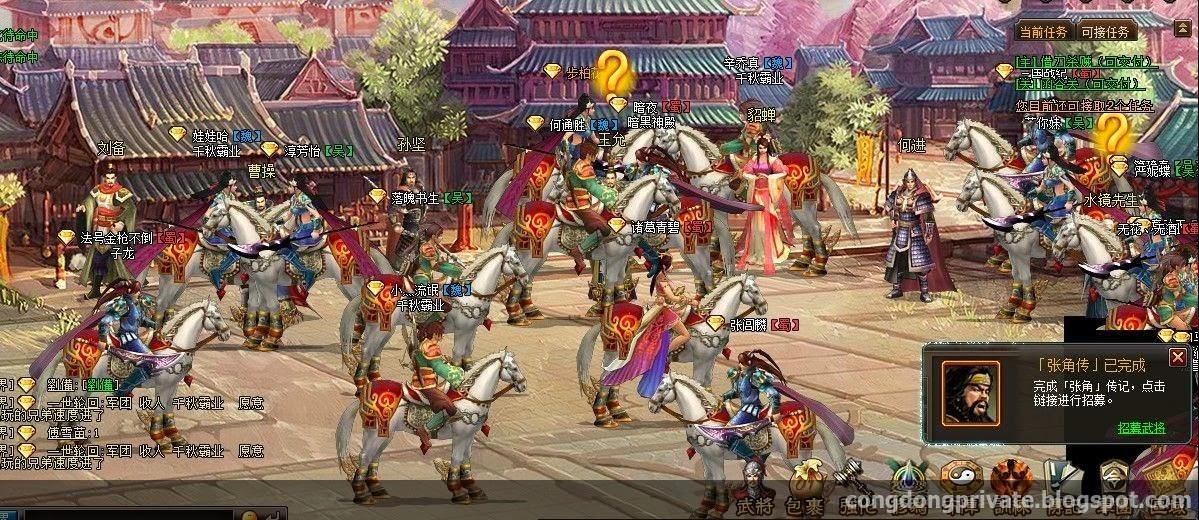 Hình ảnh webgame dàn trận 3Q Private