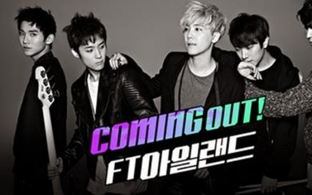 Coming Out FTIsland