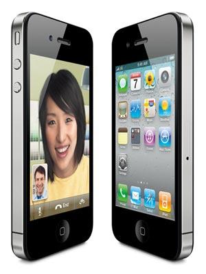 Oferta Iphone S Rosa