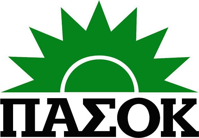 Παραιτήθηκαν με σκληρή ανακοίνωση Τζιάβας, Παπαδημητρίου, Κούρος απο τη Ν.Ε. ΠΑΣΟΚ Αργολίδας