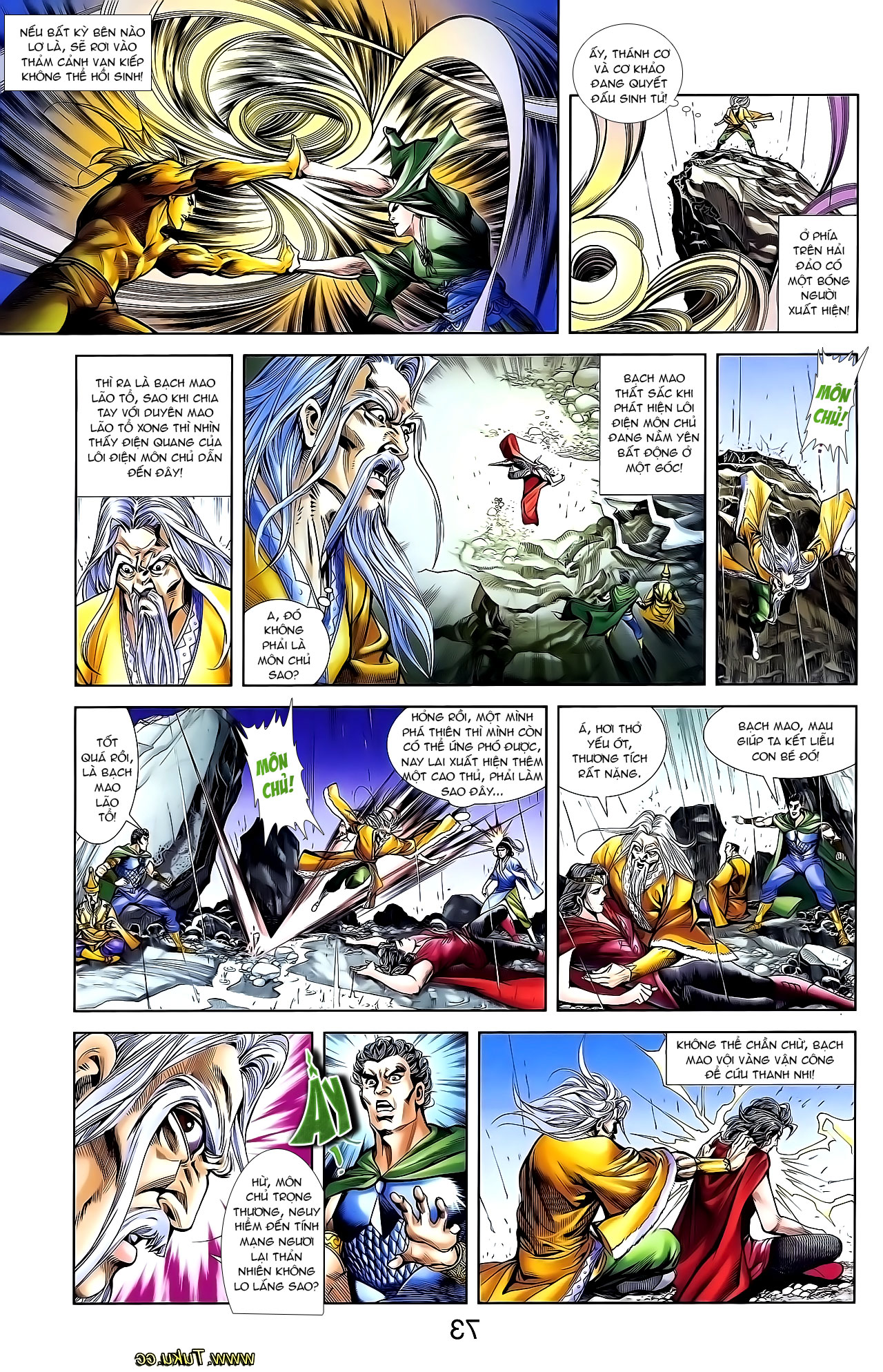 Cơ Phát Khai Chu Bản chapter 131 trang 13