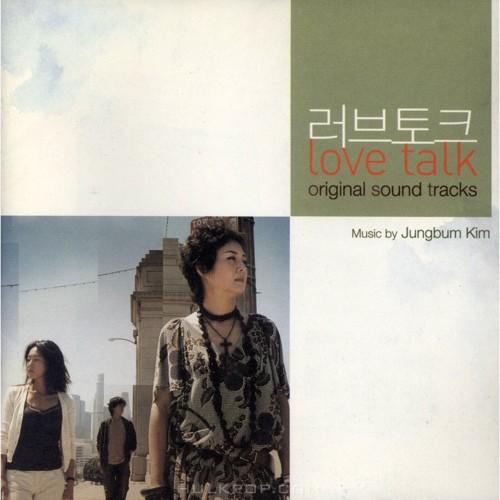 Pudditorium – Love Talk OST