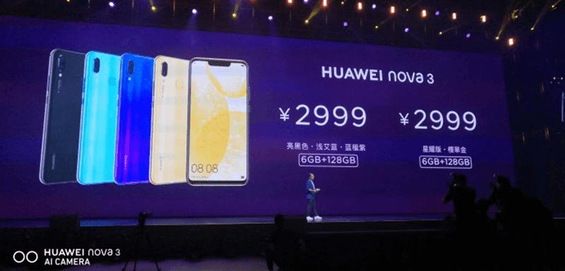 Huawei Nova 3 with Kirin 970 and quad cameras announced!