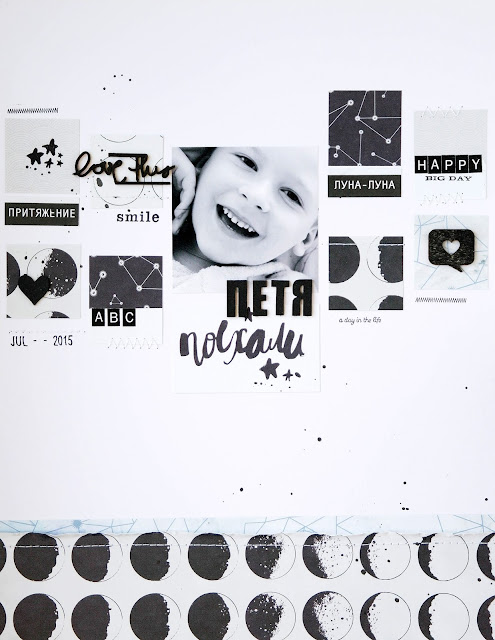 @matyushevskaya #layout about Peter